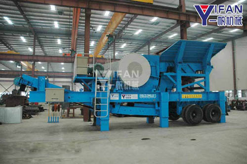 mobile jaw crusher .jpg