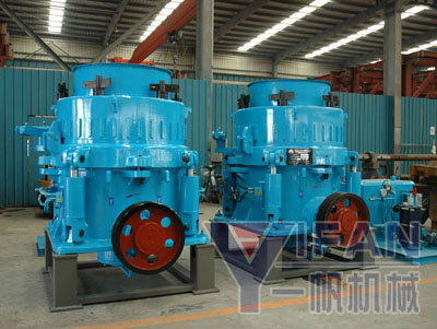 SMH Series Hydraulic Cone Crusher