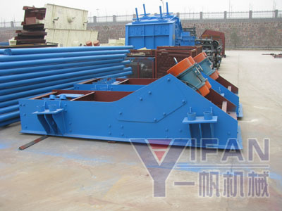 GZT Series Vibrating Feeder